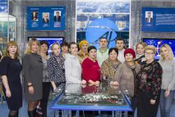 Преподаватели школ и гимназий, сотрудники ИЦАЭ г. Ульяновска